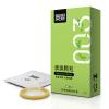 Aoni 003 ультратонкие презервативы 10 шт. vizit overture aroma презервативы цветные ароматизированные