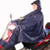 [Супермаркет] рай зонтик Jingdong электрический велосипед автомобильный аккумулятор пончо взрослый фиолетовый N121 paradise n121 увеличить электрические электромобили пончо плащ опциональный мульти красный цвет