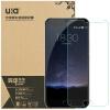 Meizu pro5 сталь плюс отличная пленка / стеклянная пленка защитная пленка наносится на мобильный телефон Meizu pro5 защитная пленка для highscreen easy s pro глянцевая