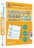 SolidWorks 2014实用案例大全(含DVD光盘2张) блокада 2 dvd