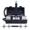 Кей скорость KANSOON съемно покрытие гантелей 15кг (7,5 кг * 2) с сине-черной пены 35см вертикальные подарочные коробки шатун прутков жидкое стекло конструктор 15кг