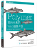 Polymer:面向未来的Web组件开发 relation extraction from web texts with linguistic and web features