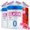 Elasun  Презервативы 45 шт., секс-игрушки для взрослых в подарок you2toys sarahs secret белые классические вагинальные шарики