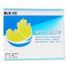 [Супермаркет] Jingdong поклонение Цз (Baijie) одноразовые перчатки пластиковых перчатки пленка толщиной еда питание одноразовых перчатки руки толщина 100