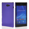 MOONCASE Hard Rubberized Rubber Coating Devise Back чехол для Sony Xperia M2 Purple sony xperia m в спб purple