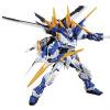 Bandai (BANDAI) до Gundam игрушки боя вставлено собраны модели MG версия ереси Gundam синего машина D-0194359 bandai 1 100 mg assault purples gundam model page href page 5 href