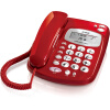 步步高HCD6132 有绳复古电话机 座机 夜光大按键 大铃声 免提通话 老年人电话机家用 来电显示