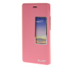 MOONCASE Huawei Ascend P7 чехол для View Slim Leather Flip Pouch Bracket Back Cover Pink