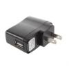 USB-AC DC питания сетевой адаптер MP3-зарядное устройство США Plug зарядное устройство для mp3 mp4 плеера itgut 6ports 7 2a usb led itgutwp03