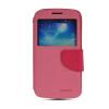 MOONCASE Классический крест шаблон кожаный сторона кошелек карты Стенд чехол для Samsung Galaxy Grand 2 G7106 розовый mooncase классический крест шаблон кожаный сторона кошелек карты стенд чехол для samsung galaxy grand 2 g7106 розовый