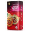 Yuting презервативы 12 шт. секс-игрушки для взрослых yuting презервативы 36 36 шт случайный цвет подарить вибратор секс игрушки для взрослых