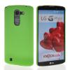 все цены на MOONCASE Hard Rubberized Rubber Coating Devise Back чехол для LG Optimus G Pro 2 F350 Green онлайн