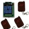 MITI 12 В постоянного тока 315 / 433MHZ 4 CH 4CH РФ беспроводной пульт дистанционного включения-выключения дистанционный выключатель Ограничитель 3шт передатчик + приемник 1шт дистанционный выключатель dc12v 4