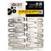 Shun Yi ВС колышек из нержавеющей стали зажим 12 установлен SY521 кольцо humble shun fys00663 ls925