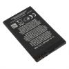 3,7 1000MAH сотовый телефон Замена литий-ионный аккумулятор для Nokia BL-4U T5 аксессуар аккумулятор nokia bl 5c 1020 mah