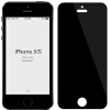Ainy 0.33mm Защитное Стекло screen protector для iPhone 5/5S/5C Анти-шпион аксессуар защитное стекло onext for iphone 5 5s 5c