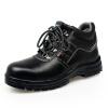 Сильный человек ZC6005 трудовой страховой обуви анти-разбить анти-прокол функции обувь завод обувь черный 44 ярдов
