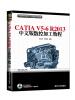 CAD/CAM/CAE基础与实践:CATIA V5-6 R2013中文版数控加工教程(附DVD-ROM光盘1张) cad cam cae基础与实践:catia v5 6 r2013中文版数控加工教程(附dvd rom光盘1张)