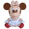Disney Disney Minnie Mouse плюшевых игрушек кукла розовой куклы стиль кукла подушка творческих свадебный подарок # 1 Cherry Минни роликовые коньки onlitop disney 1231453 р 33 36 minnie mouse