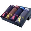SEPTWOLVES трусы-боксеры 4 воздухопроницаемые плавки в подарочной коробке