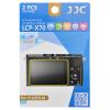 JJC LCP-X70 X70 посвященный камеры Fuji пленка антибликовым пленка с высоким разрешением ЖК-экран из фольги прозрачной нецарапающейся защитная пленка обрастания Set 2 защитная панель jjc lcp a65