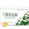 Красочный чай Yunnan Qingxiang Tea Pu'er Tea Jasmine Tea Pueraria 200г jasmine tea