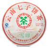 CCNP Снег печати возрасте Юньнань Пуэр чай торт 2007 357g сырые 08 meng zhi чай торт юньнань пуэр чай приготовленные семь старых zhangjin пан торт бутон дворец чай торт 357 г