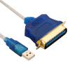 (JH) USB универсальный патч-корд для проектора