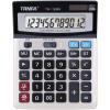 Буква (TRNFA) TR-1200V 12 битого калькулятор быстрого реагирования  тележка для культиватора hyundai tr 1200
