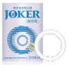 JOKER кольцо для крайной плоти (день + ночь) секс-игрушка для взрослых секс подарок на день рождения размер xs