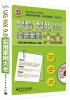 UG NX 9.0实用案例大全(附DVD光盘2张) блокада 2 dvd