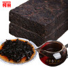 Promotion Ripe Pu'er Chinese Puer Tea Brick 45 Years Old Shu Pu-erh Ancient Tree Yunnan pu erh Tea Pu-erh Tea 2014 dayi yunnan pu erh 45g shu puer tea ripe pu er tea mini tuo cha china menghai tea factory office puer tea tuocha gift box