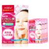 Джингдонг Ву Лиза Лампа дня кислоты чувства гиалуроновой воды маска (5 штук) (увлажняющие средства по уходу за кожей
