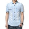Мужские рубашки с коротким рукавом новые мужские рубашки лето 2016 мода джинсовые мужчин джинсовые рубашки горячие продажи хлопка мужчин рубашки плюс Размер 3XL рубашки vitacci рубашки