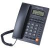 Connaught (CHINO-E) фиксированный домашний стационарный телефон офиса телефон C268 черный аккумулятор Free телефон