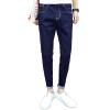 (MSEK) мужской джинс девять штанов брюки тонкие стрейч-джинсы NZK3636 синий 30