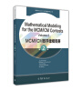 Mathematical Modeling for the MCM/ICM Co mathematical modeling and analysis of therapies for metastatic cancers