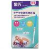 Ким Jingdong раннюю беременность тест на беременность тест на беременность полоска для быстрого обнаружения типа 10, установленных для взрослых продуктов первый раз тест полоска на беременность