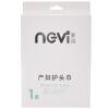 Novi одноразовое нижнее белье для рожениц 4 шт. ХВ-8807