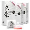 Jiunai презерватив 30 шт. Импорт секс-игрушки для взрослых накладные ресницы леди