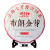 Легенда Юньнань Pu'er чай приготовленный чай будет золотисто-коричневый бутон чай чай торт 357g легенда будет зеленый чай анджи уайт чай перед дождем чай консервы 200г происхождения