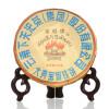 Xiaguan церемония пламени Железный Пуэр чай торт 2013 Сырье 357g д р пуэр чай тайхэ чистый весной листья пуэра большой пуэр чай торт 660g raw 2016 г