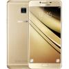 Samsung Galaxy C7 (SM-C7000) 4GB + 32GB Maple Leaf Mobile Unicom Telecom 4G мобильный телефон двойной карточки двойной режим ожидания samsung galaxy c5 sm c5000 4gb 64gb яркий серебристый мобильный телефон unicom telecom 4g двойной телефон двойной резервный