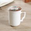 Юнь Тан рельефный костяной фарфор офисная чашка знак молочная чашка офис чашка чашка чашка чашка солнечная усадьба чашка kooyo 60942 60