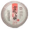 7978 Haiwan Пуэр чай торт 2007 357g Спелый Бесплатная доставка гребной тренажер kettler favorit 7978 900