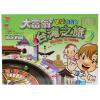 Монополия игра шахматы серебряная серия вокруг Тайваня 3005 семья дети головоломка досуг развлечения здоровье настольные игры шахматы игрушки