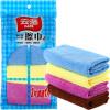 [Супермаркет] Юн Лей Jingdong микроволокна ткань салфетка чистящая моющее средство для стирки ткани полотенца 30 * 30 см (4 шт) 12704 freeshipping tes1 12704 12704 4a 30 30mm thermoelectric cooler peltier module