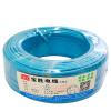 Baosheng электрический кабель домашний домашний кабинет