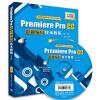 Premiere Pro CC影视编辑技术教程(第二版)(附光盘)/高等院校数字艺术设计系列教材 coreldraw x6平面设计应用案例教程(第三版) 高等院校数字艺术设计系列教材(附cd rom光盘1张)