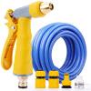 Автомобиль Buddy Домашний автомойка Водяной пистолет Sea Blue Water Pipe 20m Candy Orange Water Gun Set HQ-QX011